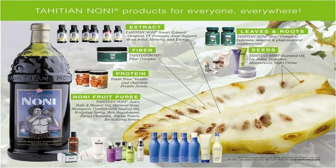 Wiki Juices - Noni juice from Amazon